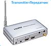 Беспроводные удлинители HDMI HDES-11, фото 2