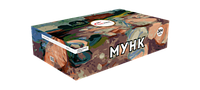 Батарея салютов Мунк 364 залпа