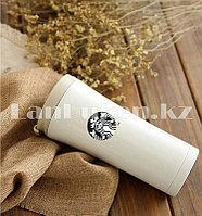 Термокружка с поилкой Starbucks (Старбакс) 500 мл белый