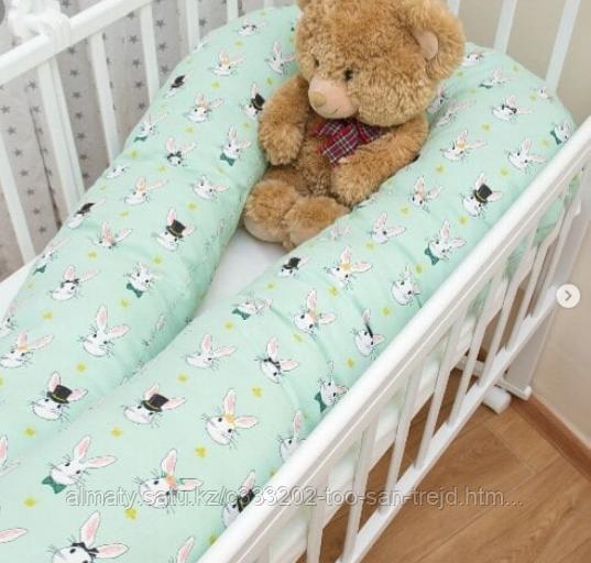 Подушка для беременных Umaxi (60х150)