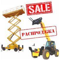 Продажа Подъемники, Погрузчики