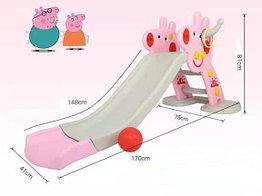 Детская игровая горка Свинка Пеппа с корзиной и рогом - удлиненная. Для девочек.