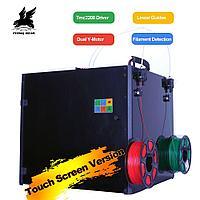 3D принтер Flying Bear Tornado 2 Pro ( 360*360*375 мм ), фото 1