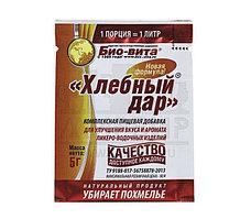 """Комплексная пищевая добавка """"Хлебный дар"""", 5 г"""