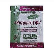 """Углеводный комплекс """"Янталак ГФ"""", 5 г"""