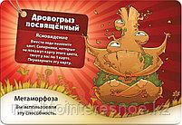 Свинтус. Метаморфозы, фото 3