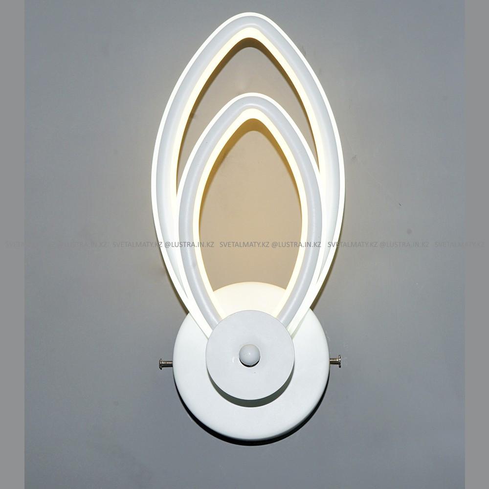 LED настенная белая Бра
