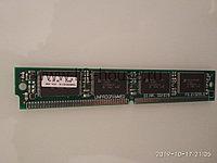 Оперативная память шиндлер
