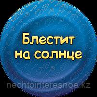 Соображарий Турбо, фото 2
