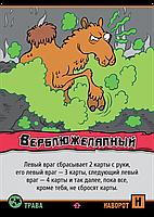 Эпичные схватки боевых магов: Месиво на грибучем болоте, фото 4