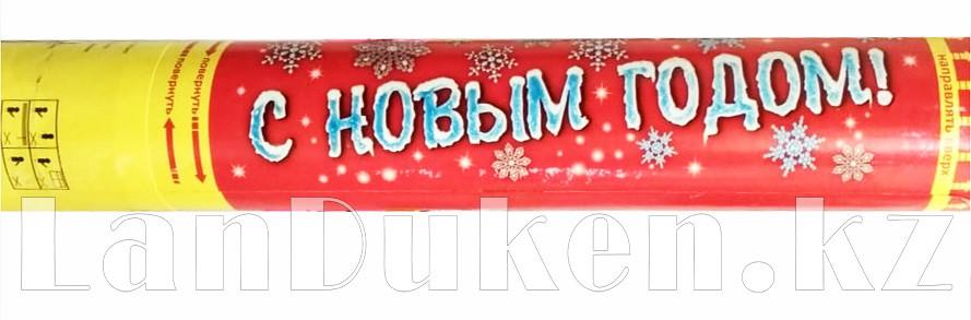 """Хлопушка конфетти праздничная """"С новым годом!"""" 28 см - фото 5"""
