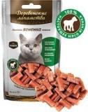 Деревенские Лакомства Ломтики ягненка нежные для кошек, 45гр
