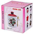 Сахарница с ложкой Agness «Сицилия» 300 мл, фото 2