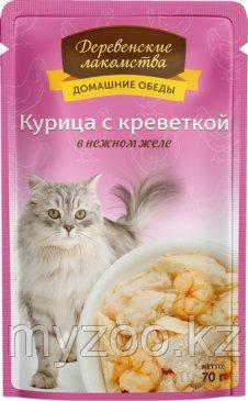 Деревенские лакомства влажный корм для кошек с Курицей и креветками 70 гр