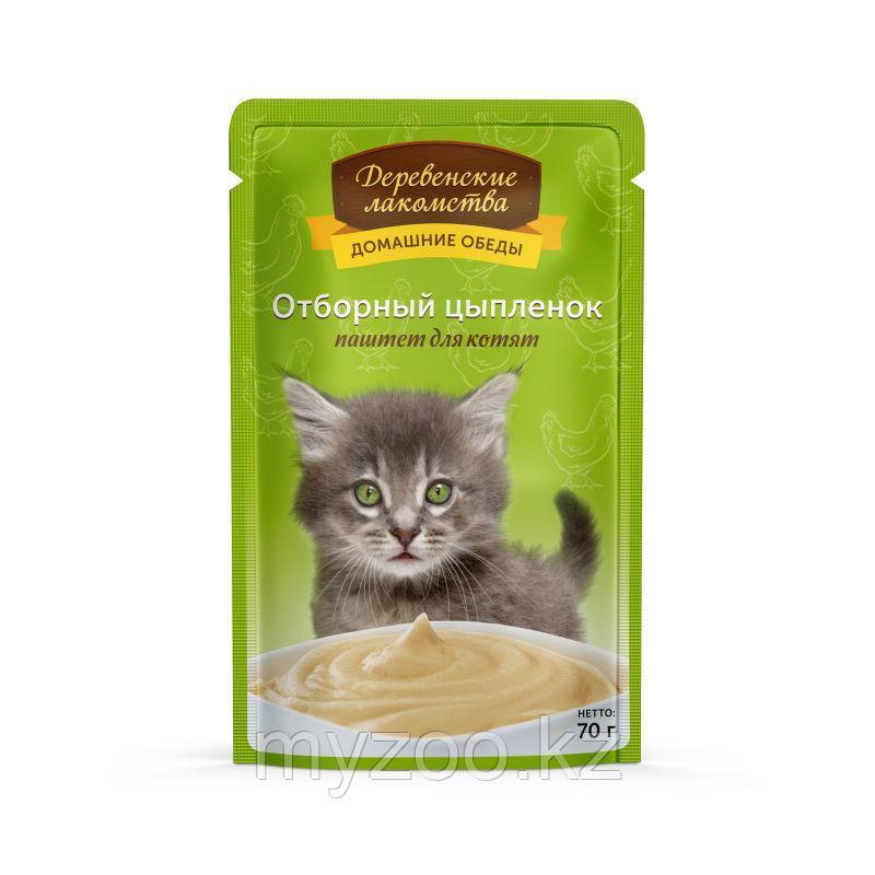 Деревенские лакомства влажный корм для кошек отборный  цыпленок 70 гр