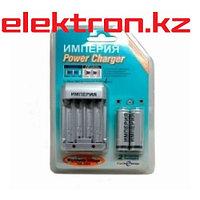 Зарядное устройство ИМПЕРИЯ AA/AAA+2 аккумулятора AAA 1250mAh