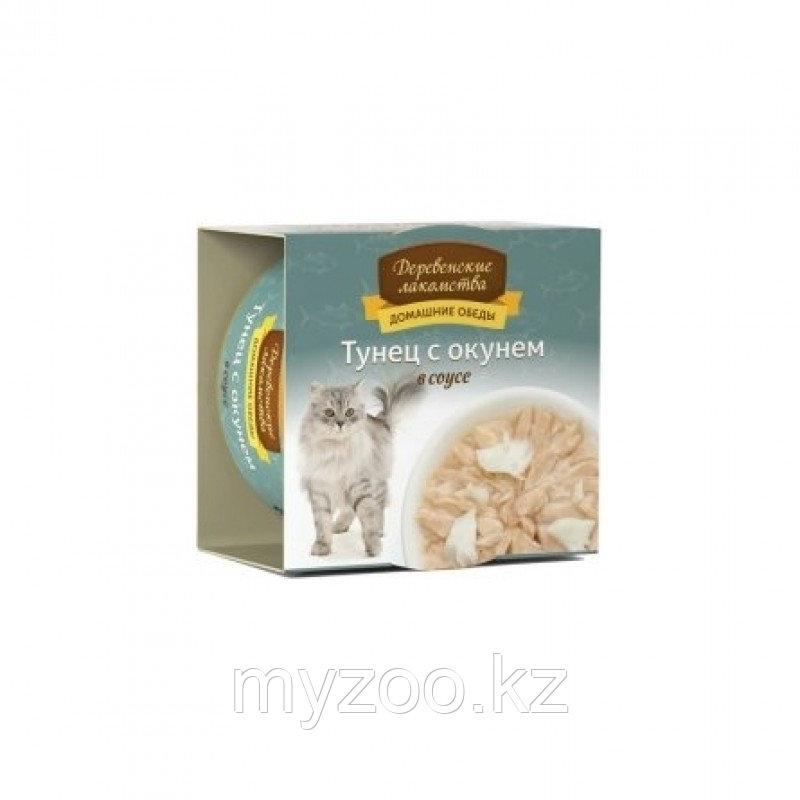 Деревенские лакомства влажный корм для кошек тунец окунь80 гр