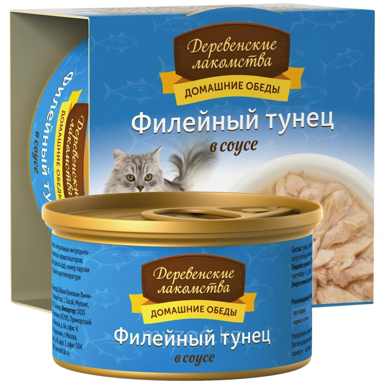 Деревенские лакомства влажный корм для кошек филейный тунец 80 гр