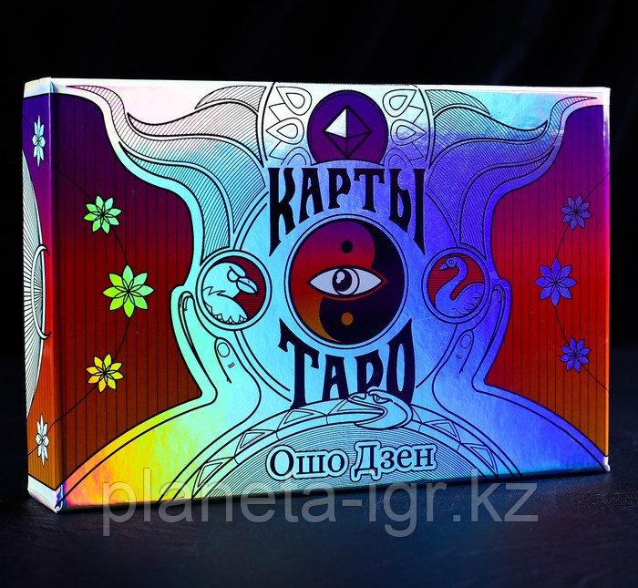 Карты Таро «Ошо Дзен», 79 карт и благовония