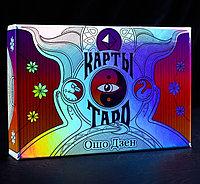 Карты Таро «Ошо Дзен», 79 карт и благовония, фото 1