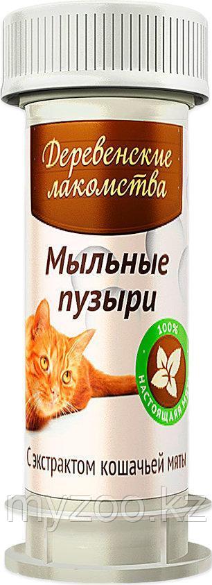 Деревенские лакомства кошачья мята мыльные пузыри 45 мл