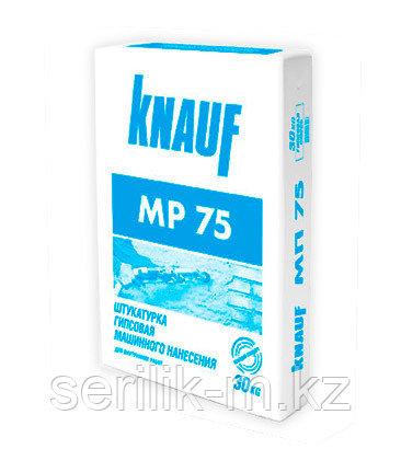 Штукатурный смесь-Кнауф-МП75  30кг, фото 2