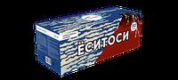 Батарея салютов Ёситоси 122 залпа