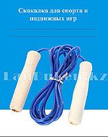 Скакалка для игр фитнеса спорта универсальная (синяя)