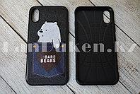 Чехол на iPhone X прорезиненный с кармашком чёрный с принтом белого медведя