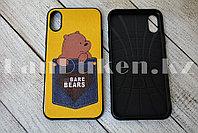 Чехол на iPhone X прорезиненный с кармашком жёлтый с принтом бурого медведя