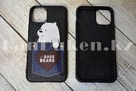 Чехол на iPhone 11 прорезиненный с кармашком чёрный с принтом белого медведя