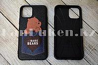 Чехол на iPhone 11 прорезиненный с кармашком чёрный с принтом бурого медведя
