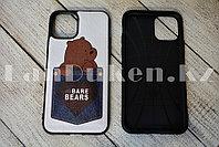 Чехол на iPhone 11 прорезиненный с кармашком белый с принтом бурого медведя