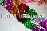 Мишура потолочная разноцветная 10 шт в наборе (микс из разноцветной мишуры: длина 150см x ширина 16см)