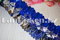 Мишура потолочная серебристо-синяя 10 шт в наборе (микс из двухцветной мишуры: длина 150см x ширина 16см)