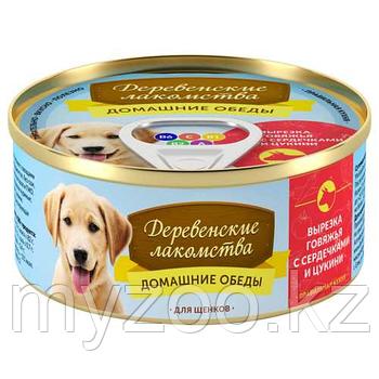 Деревенские лакомства консервы для щенков вырезка говяжья с сердечками и цукини 100 гр