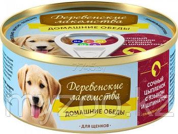 Деревенские лакомства консервы для щенков цыпленок язык  и шпинат 100 гр