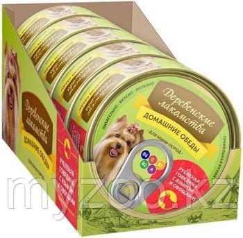 Деревенские лакомства консервы для собак мелких пород  говядина язык овощи 100 гр