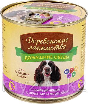 Деревенские лакомства консервы для собак  ягненок печень овощи100 гр