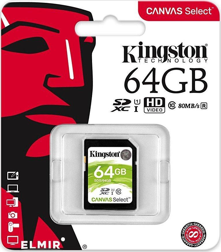 Карта памяти SD 64GB Class 10 U1 Kingston SDS/64GB