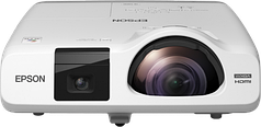 Короткофокусный проектор Epson EB-536Wi