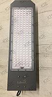 Светильник светодиодный  LED консольный 150Вт, фото 1