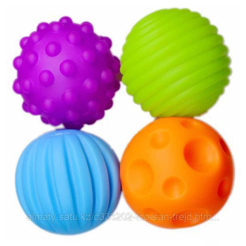 Набор сенсорных тактильных мячиков.(4шт)