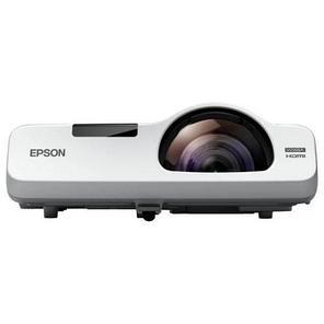 Проектор короткофокусный Epson EB-535W, фото 2