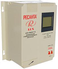Стабилизатор напряжения Ресанта АСН-5000 Н/1-Ц Lux настенный 5кВт