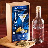 """Набор для приготовления алкоголя """"Бьянко Вермут"""": набор трав и специй и бутылка, фото 1"""