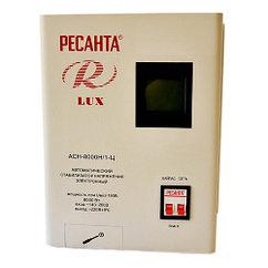 Стабилизатор напряжения Ресанта АСН-8000 Н/1-Ц Lux настенный 8кВт