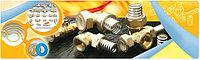 Гофрированные трубы из нержавеющей стали с оплеткой (Lavita)