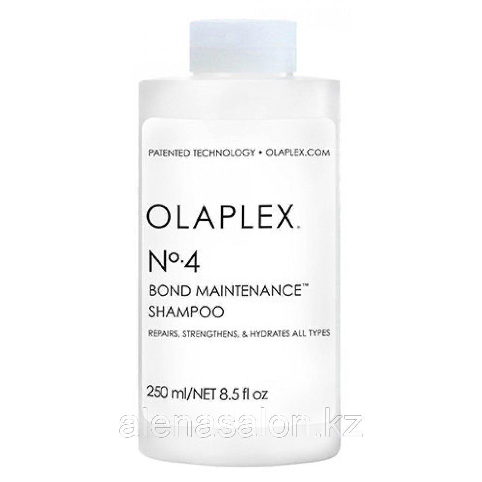 "Olaplex No.4 Bond Maintenance Shampoo/Шампунь Olaplex No.4 ""Система защиты волос"" | 250 мл"