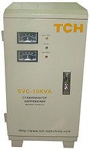 Стабилизатор напряжения TCH SVC-10 кВт